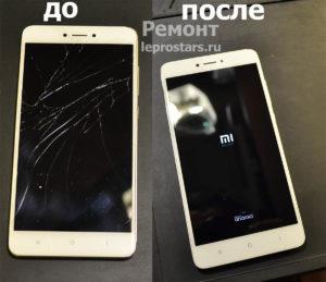 Смартфон Xiaomi Redmi Note 4x до и после замены модуля экрана