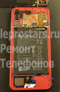 Huawei Honor 8x вид со снятой задней крышкой, положение болтов (где длинные, где короткие)