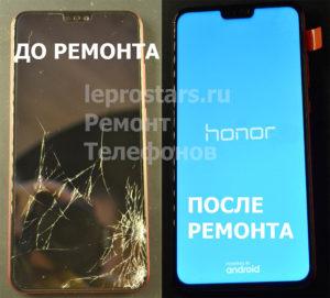 Huawei Honor 8x до и после замены экрана в Ульяновске
