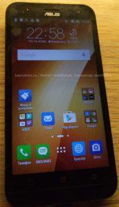 Asus ZE500KL ZenFone 2 Laser первое включение после прошивки заняло несколько минут, телефон успешно включился и запустился