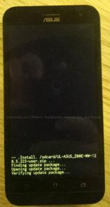 Asus ZE500KL ZenFone 2 Laser прошивка черезе флешку и встроенное рекавери