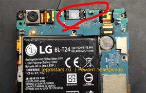 Динамик LG X power (k220)