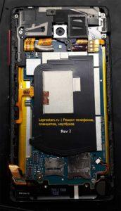 Sony C6503 Xperia ZL под крышкой