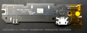 Xiaomi Redmi Note 3 извлекаем плату с разъёмом зарядки (нижний шлейф), для замены разъёма зарядки.