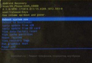 Asus Zenfone 3 Max (zc553kl) recovery, проверка региона прошивки