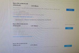 Asus Zenfone 3 Max (zc553kl) находим и подготавливаем к установке новейшую версию ПО с официального сайта производителя