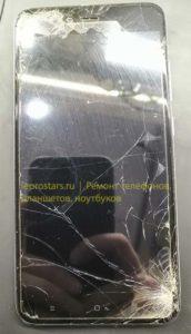 Ремонт телефона Xiaomi Redmi Note 5A Prime вид с лицевой стороны