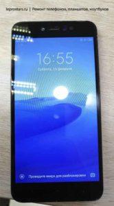 Xiaomi Redmi Note 5A (MDG6) ремонт завершен, устройство исправно, наклеив защитное стекло для защиты устройства м возвращаем телефон довольному клиенту.
