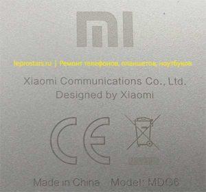 Xiaomi Redmi Note 5a (MDG6) маркировка модели устройства на задней крышке