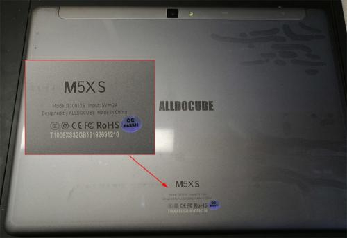 Задняя крышка планшета ALLDOCUBE M5XS с маркировкой модели