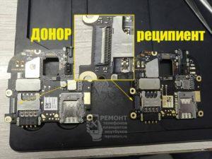 Asus ZenFone 2 Laser две платы рядом