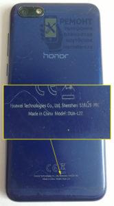 Honor 7a (DUA-L22) вид со стороны задней крышки