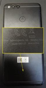 Honor 7x(BND-L21) - вид со стороны задней крышки и маркировка модели