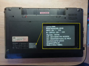 Lenovo g580 вид со стороны задней крышки, маркировка модели
