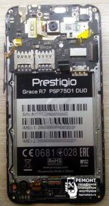 Prestigio PSP7501 Grace R7 вид после раскрытия корпуса