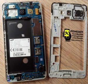 Samsung J7 2016 (j710) - вид после раскрытия корпуса