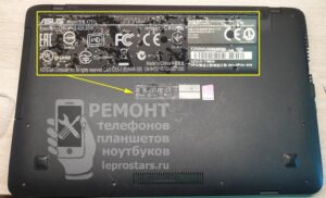 Чистка ноутбука Asus X751L - вид со стороны задней крышки, имя модели указано на наклейке в нижней части корпуса